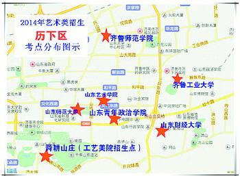 山东省机场分布图 山东省大学分布图 山东省地震带分布图图片