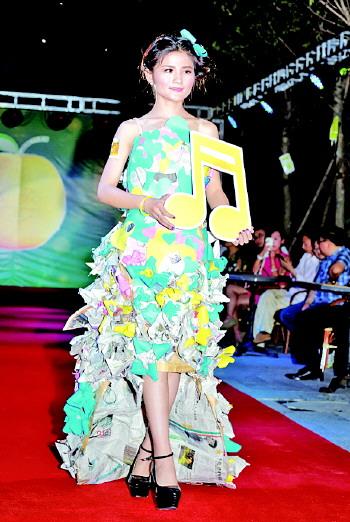 环保模特走秀衣服步骤