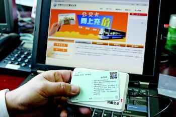 北京公交卡充值点_公交卡网上充值网址_公交卡怎么充值