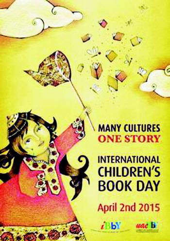 2015年国际儿童读书节海报