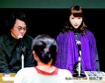 日本研发美女机器人
