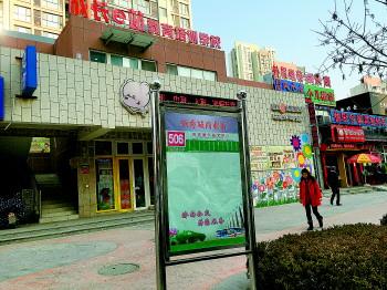 """""""济南公交场站相关负责人李成山介绍,领秀城是南部一个大型社区,居住"""