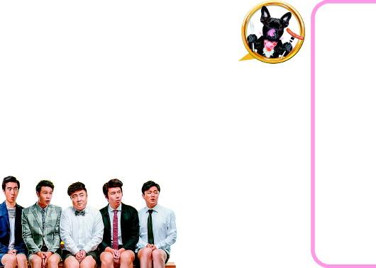 ppt 背景 背景图片 边框 动漫 卡通 漫画 模板 设计 头像 相框 530