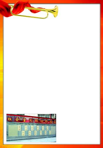 ppt 背景 背景图片 边框 模板 设计 相框 350_502 竖版 竖屏