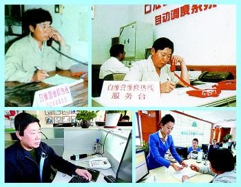 """上些年纪的济南市民都知道,济南人曾称自来水公司""""水衙门"""",""""水龙王"""