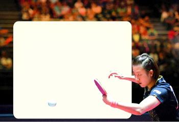 ppt 背景 背景图片 边框 模板 设计 相框 350_238
