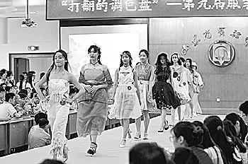 省实验中学举办第九届服装设计模特大赛