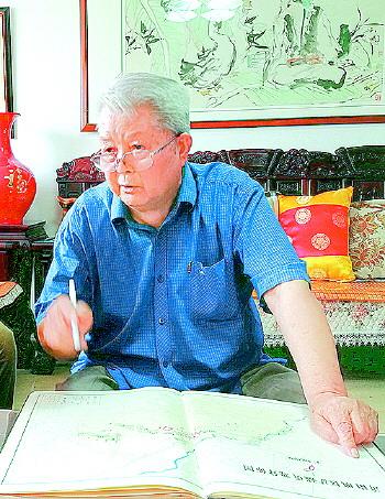 手绘彩色中国地形图