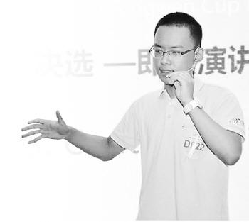 张景宸在全国