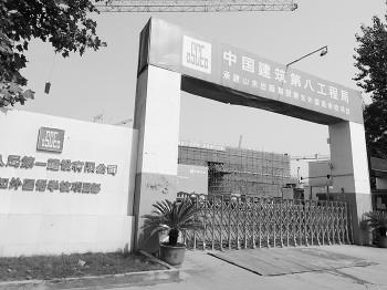 北华大学冬天风景图片