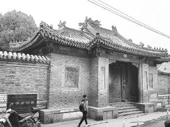 济南又有两处老建筑