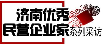 蒋习锋:从打工仔到激光切割机大王