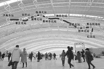 济青高铁青盐铁路预