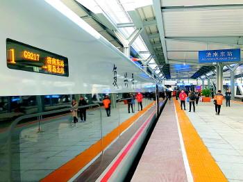 1月5日铁路调图,济南西到济南东将首开高铁