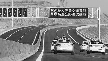 国内首个无人驾驶高速公路测试基地满满黑科技