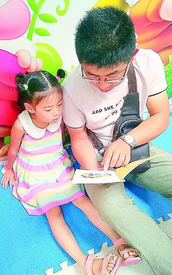 """济南市图书馆阅读达人讲述""""书香家庭""""是如何炼成的"""