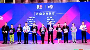 《中国餐饮报告2019》出炉,山东餐饮产值首居全国第一